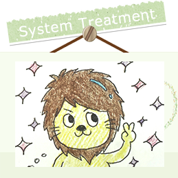 System Treatment